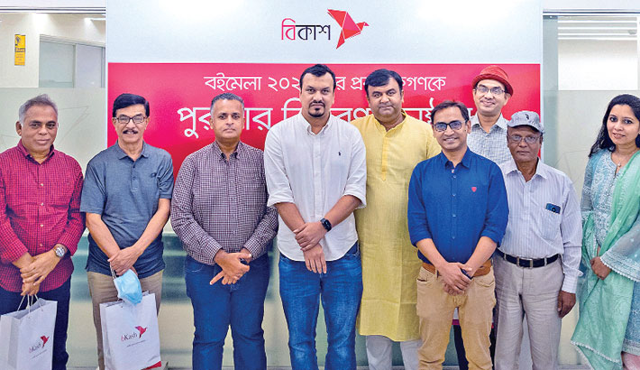3 publications awarded for using bKash payment at Ekushey Book Fair
