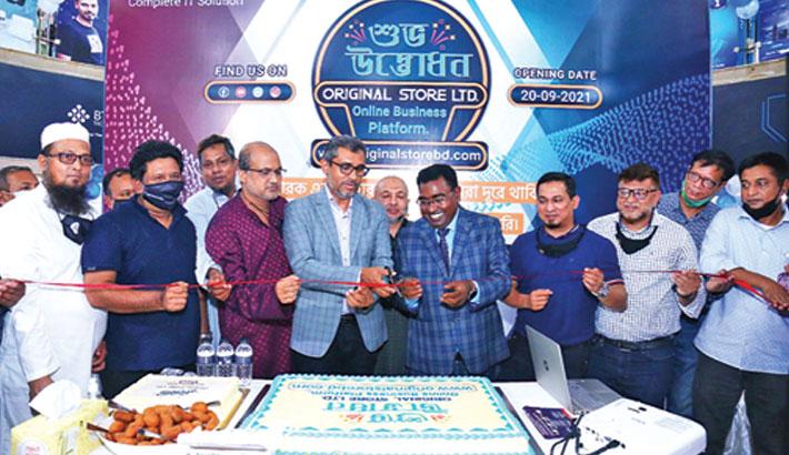 Original Store launches ecommerce