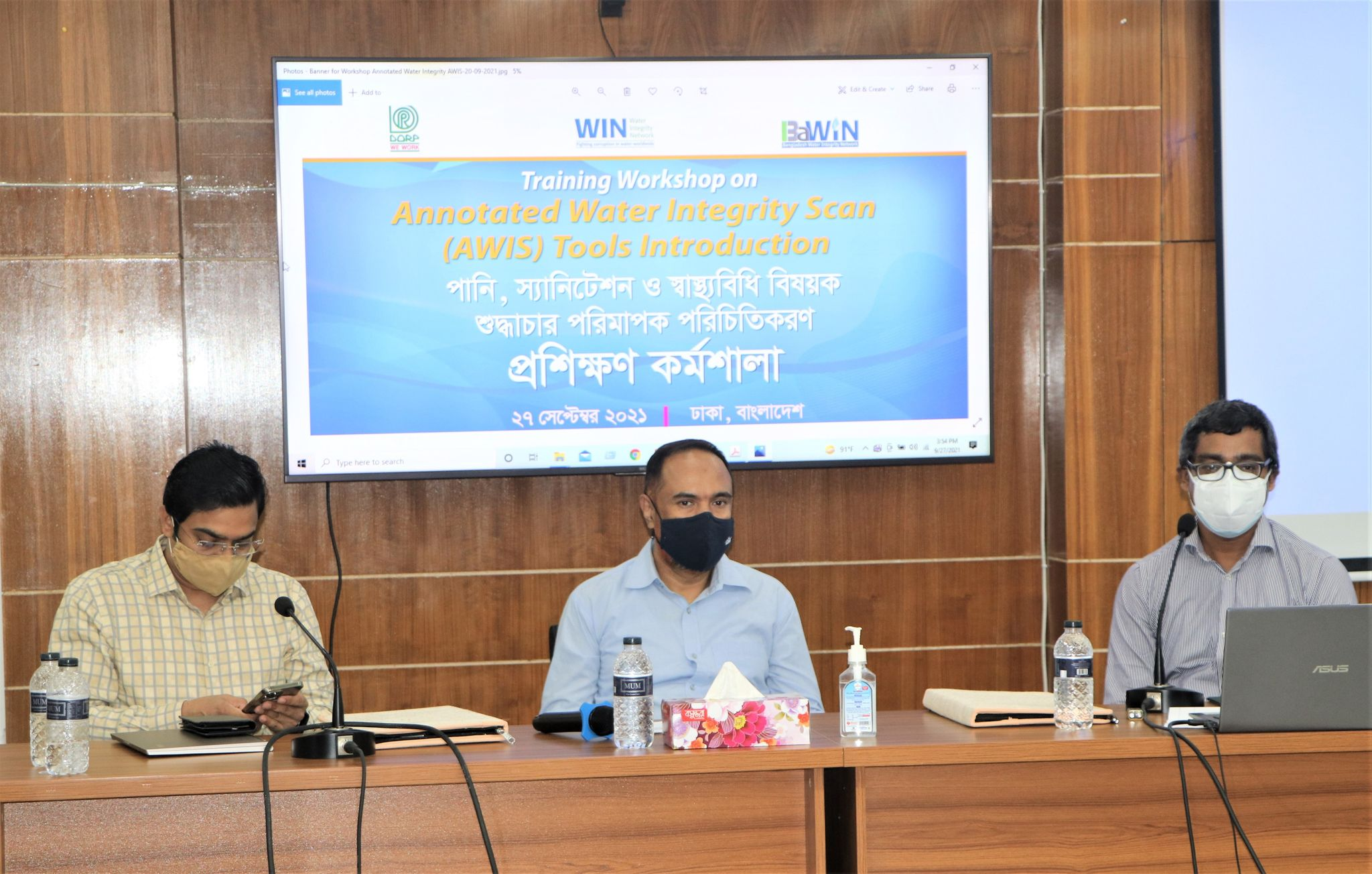 Water integrity assessment learned by CSOs