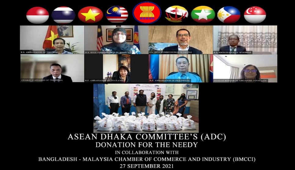 ASEAN Dhaka committee distributes food stuffs among vulnerable people in Dhaka