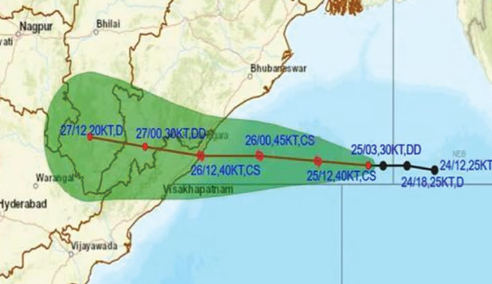 Cyclone 'Gulab' likely to bring rainfall