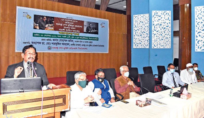 Bangabandhu Sheikh Mujib Medical University Vice-Chancellor Professor Dr Sharfuddin Ahmed speaks at a discussion on the university premises in the capital on Saturday, marking Bangabandhu's first Bangla speech at the General Assembly of the United Nations.