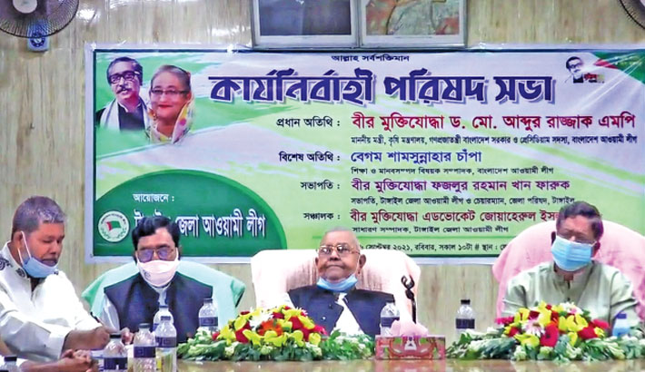 Agriculture Minister Dr Muhammad Abdur Razzaque speaks as the chief guest at the executive committee meeting of Tangail district Awami League at Tangail Zila Parishad Auditorium on Sunday. Tangail district Awami League president Fazlur Rahman Khan Faruk, lawmakers Md Joaherul Islam, Md Sanowar Hossain, Mohammad Hasan Imam Khan, Ataur Rahman Khan and Ahasanul Islam (Titu), among others, were present. – Sun Photo