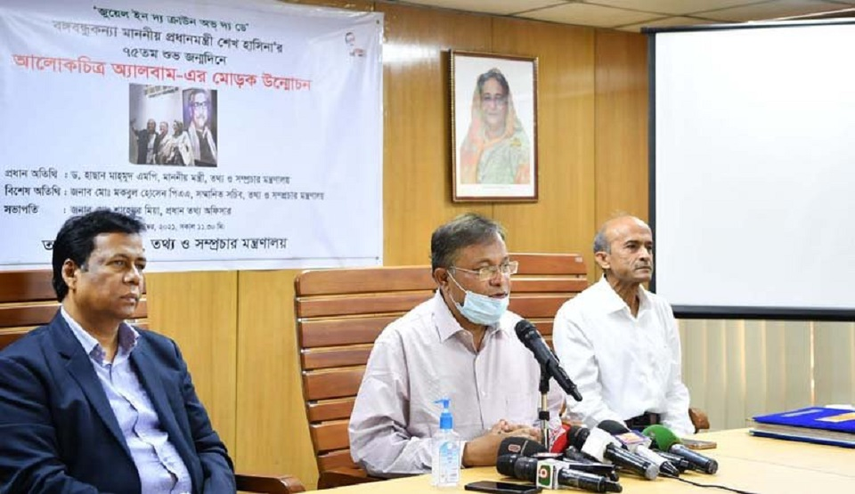 No one stays hungry in Bangladesh thanks to Sheikh Hasina, says Info Minister