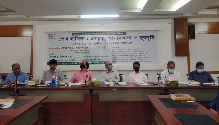 Seminar on ''Sheikh Hasina: Leadership, Humanity & Farsightedness''