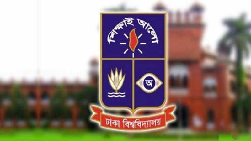 DU expels two students for digital and admission fraud