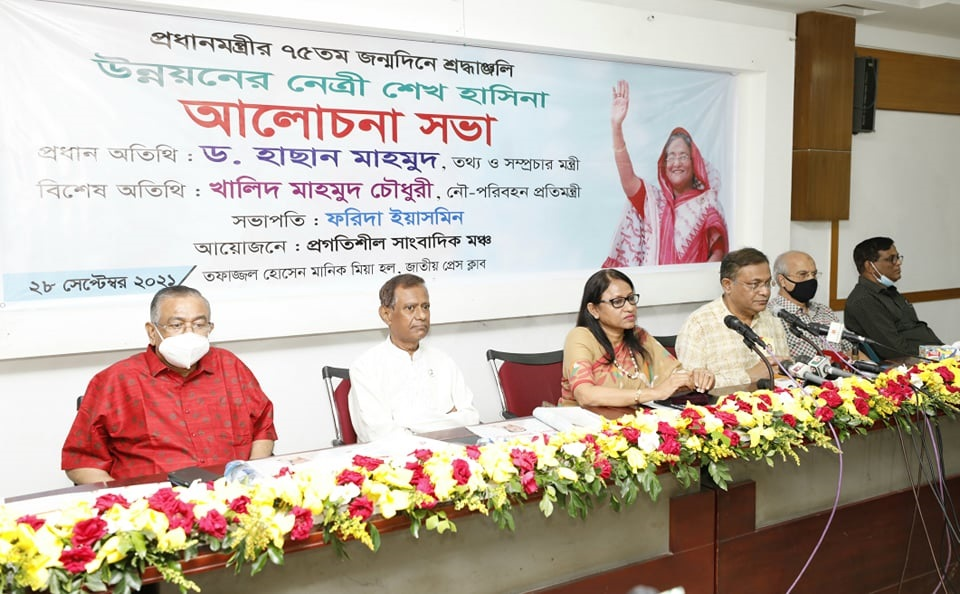No alternative to Sheikh Hasina to reach desired destination: Hasan