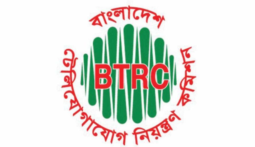BTRC to auction unused spectrum by Dec