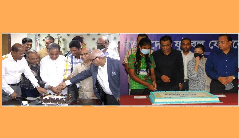 Sports fraternity celebrate Prime Minister Sheikh Hasina's 75th birth anniversary