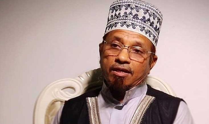DB detains Mufti Ibrahim for interrogation