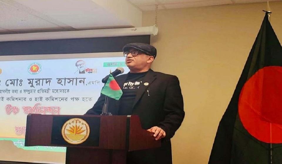 Murad urges Ottawa HC to open new door to bilateral business