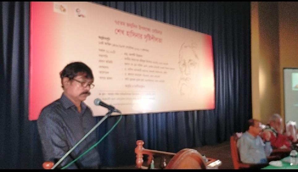 Bangla Academy holds Seminar on Sheikh Hasina's birthday