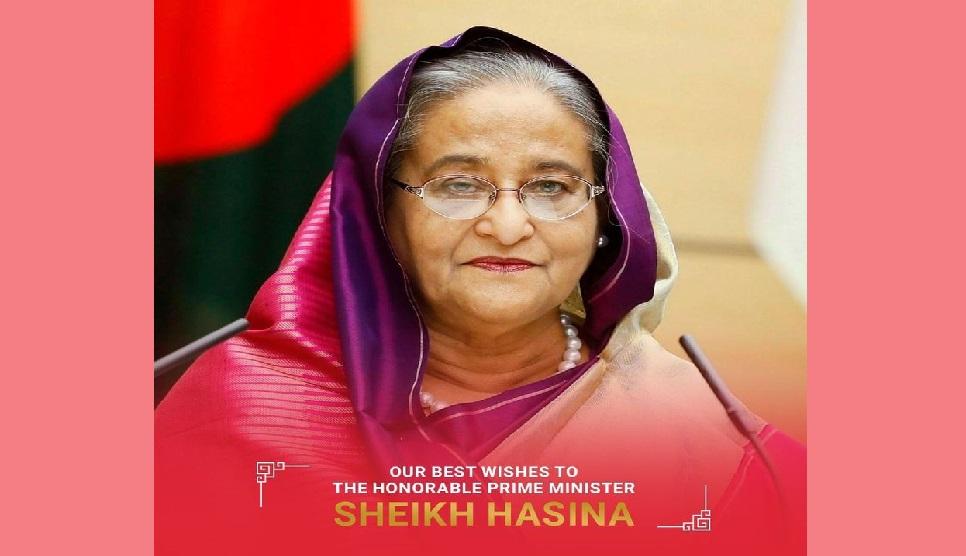 Chinese embassy in Dhaka wishes Sheikh Hasina on her birthday