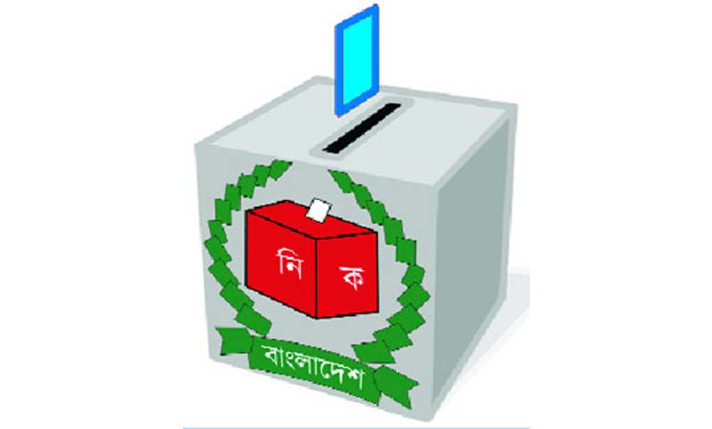 848 Union Parishads to go to polls in second phase on Nov 11