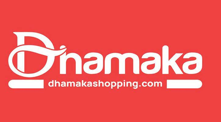 3 arrested including CEO of Dhamaka shopping