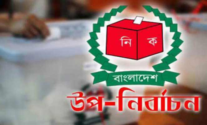 By-election in Sirajganj-6 on November 2