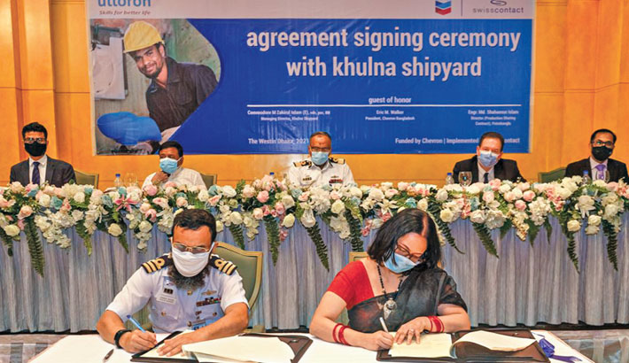 Khulna Shipyard signs deal with Swisscontact