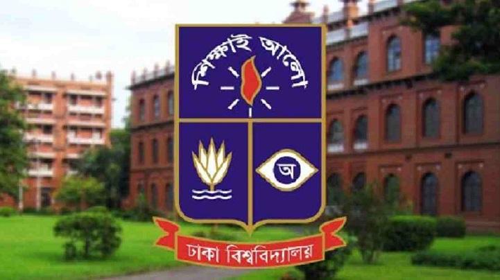 DU admission test to start from October 1