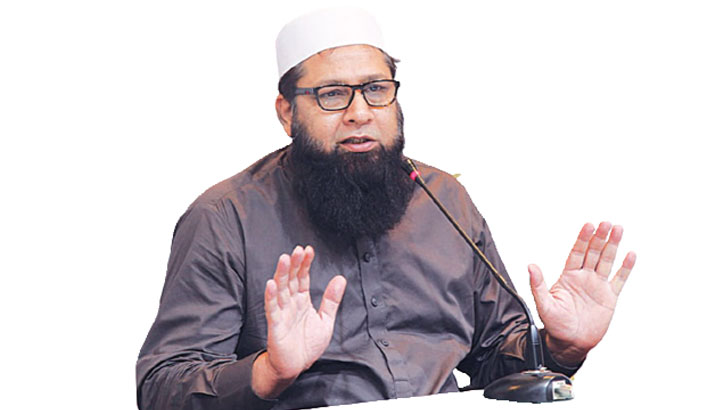 Inzamam-ul-Haq discharged from hospital
