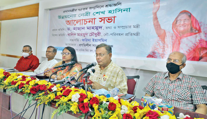'No alternative to Hasina'