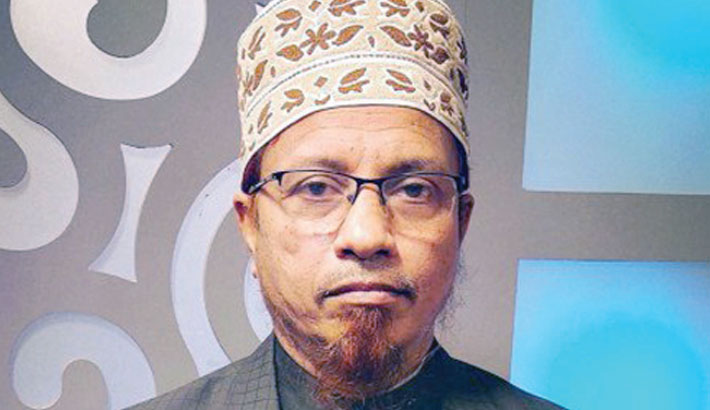 Islamic preacher Mufti Ibrahim arrested