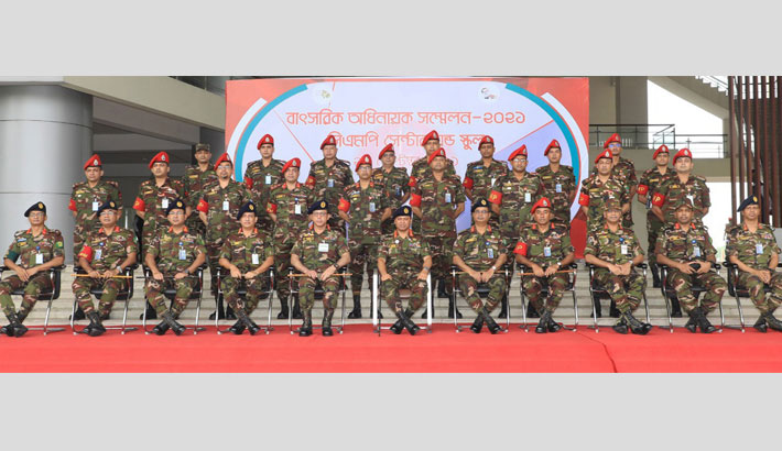 Annual commanders confce of CMP held