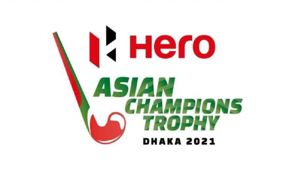 Asian Champions Trophy hockey on December 14-22