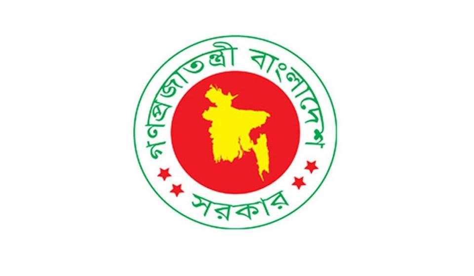 Govt to procure 1.20 lakh tons fertilizer, 40,000 tons furnace oil