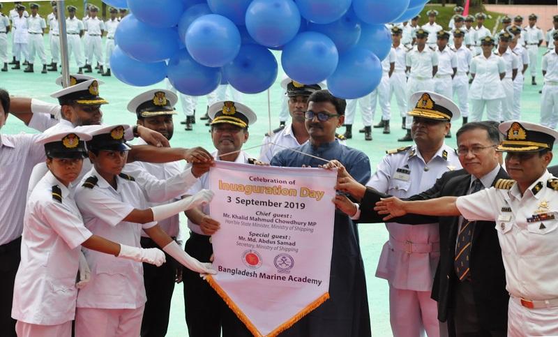 "Sea Is the Future: ""Seafarers at the Core of Shipping's Future"""
