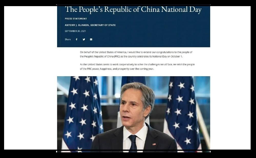 Blinken extends congratulations on China's National Day