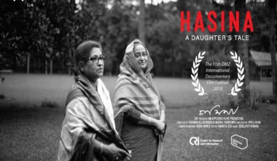 Hasina's ceaseless chess with death inspires Bangladesh women