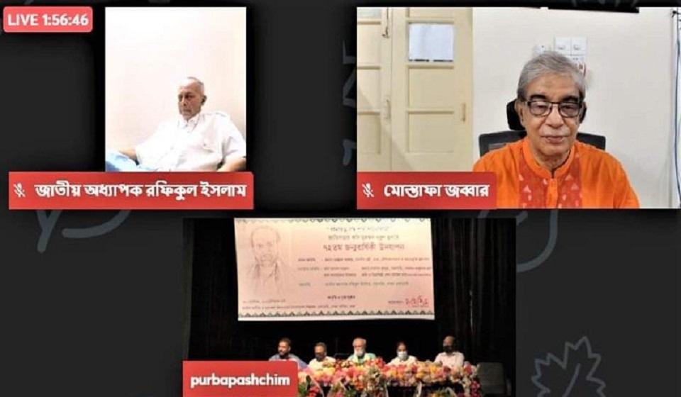 Bangla is sweetest language in world: Jabbar