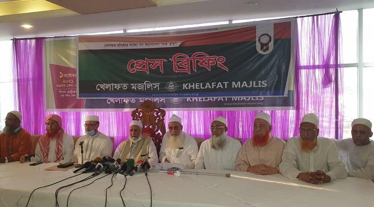 Khelafat Majlish quits BNP-led 20-party alliance