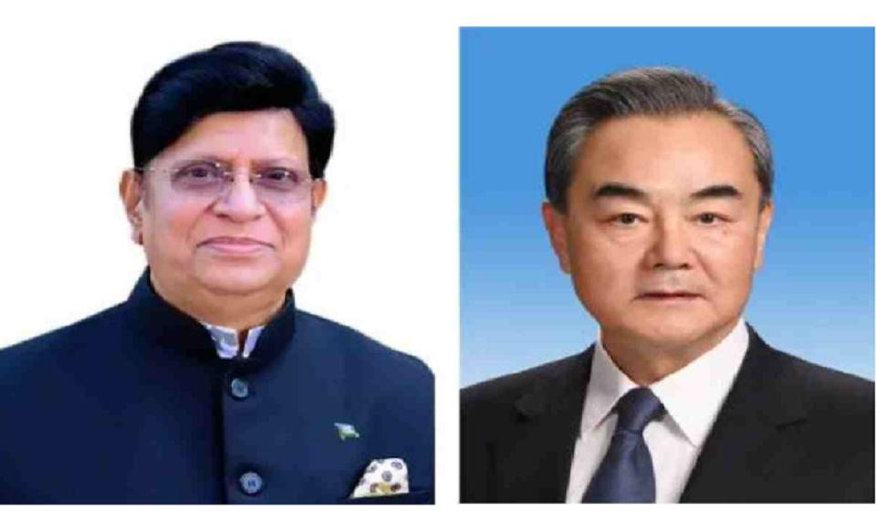 China a major partner in Bangladesh's development endeavors: Momen