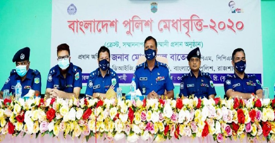74 police family children get intelligent scholarship in Rajshahi