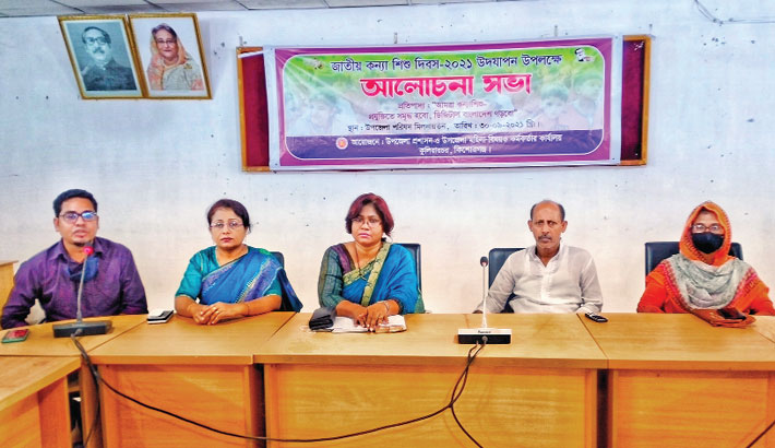 Kuliarchar Upazila Nirbahi Officer (UNO) Rubaiyat Ferdausi and Upazila Women Welfare Officer Dilruba Akter among others, are seen at a discussion held at the upazila parishad conference room on Thursday, marking National Girl Child Day.–Sun Photo
