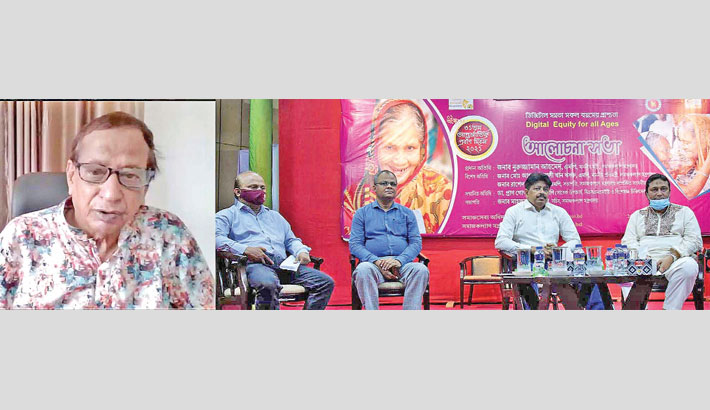 Social Welfare Minister Nuruzzaman Ahmed speaks at a virtual discussion at the Department of Social Welfare in the capital on Friday, marking the International Day of Older Persons. —SUN PHOTO