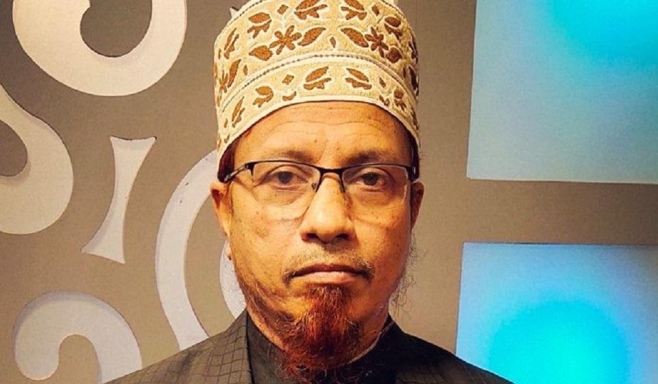 Mufti Kazi Ibrahim sent to jail