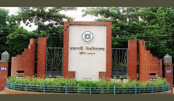 Rajshahi University's 3-day admission test from Monday