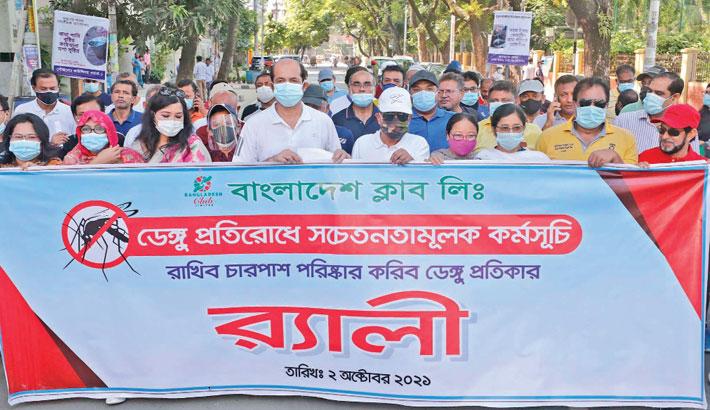 Dhaka North City Corporation Mayor Atiqul Islam leads a procession in the capital's Uttara area on Saturday to raise awareness about dengue fever. —SUN PHOTO
