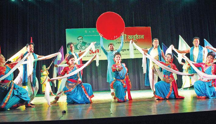 Ganga-Jamuna Cultural Fest begins at BSA