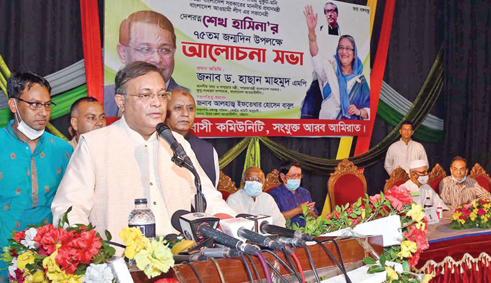 Information and Broadcasting Minister Dr Hasan Mahmud addresses a discussion at Chattogram Shilpakala Academy on Saturday, celebrating the 75th birthday of Prime Minister Sheikh Hasina. Expatriate community of the  United Arab Emirates organised the event. —SUN PHOTO