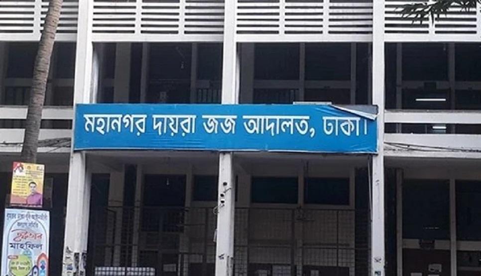Judgement of Banani double-rape case Oct 12