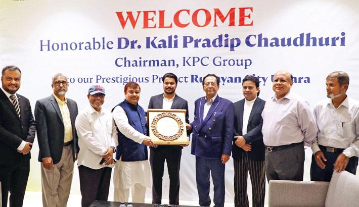 KPC Group founder Kali Pradip Chaudhuri lauds Rupayan City Uttara