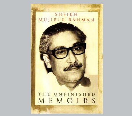 Bangabandhu's unfinished autobiography is an invaluable historical document: experts