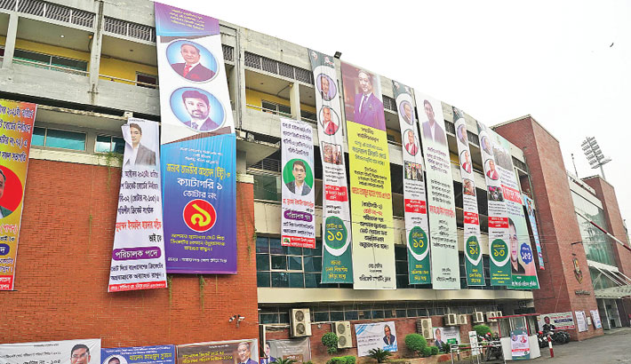 BCB election today