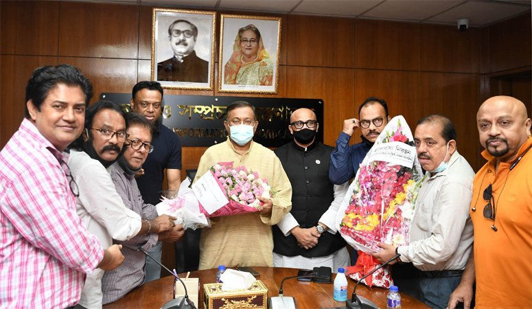 Leaders of film, drama organisations greet Hasan for implementing clean feed