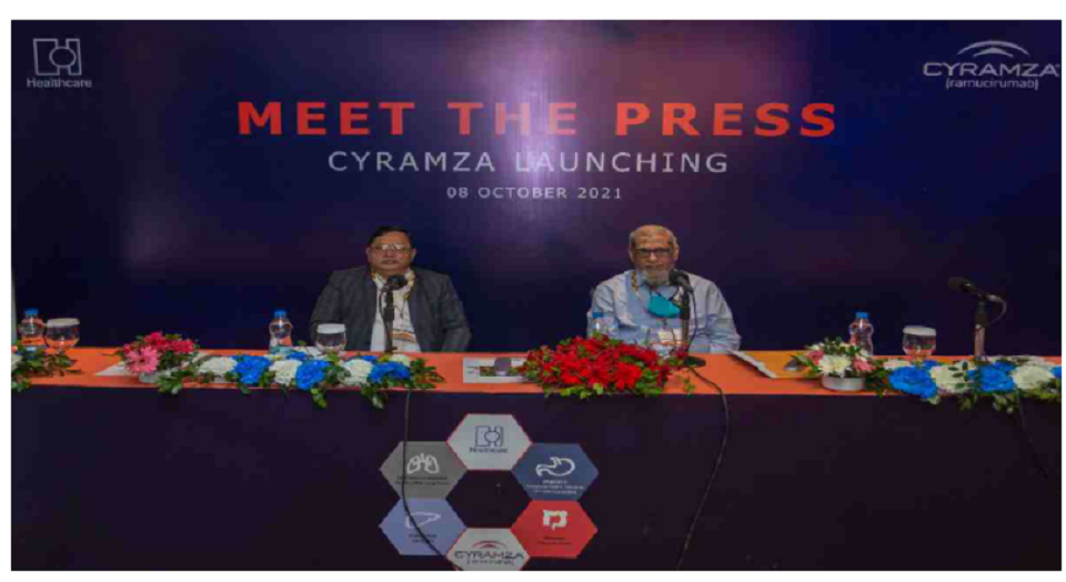 HPL launches anti-cancer medicine in Bangladesh