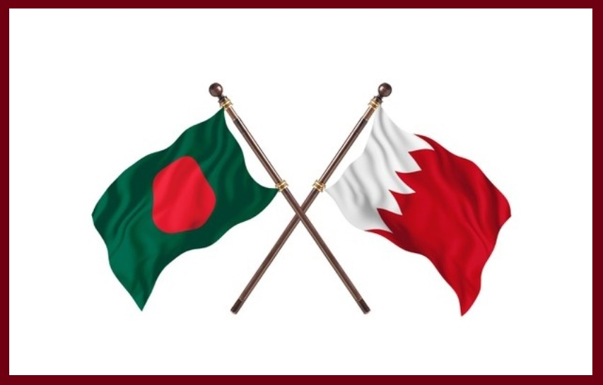 Bahrain removes Bangladesh from red list; Maldives gifts over 2 lakh AZ jabs: FM