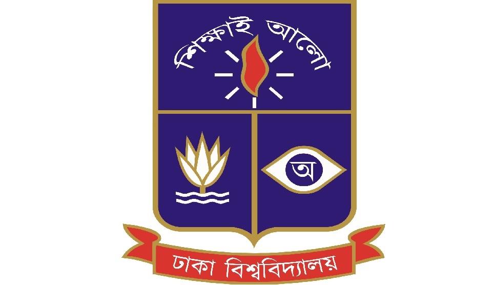 DU holds 'Cha' unit admission test